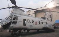 CH-46E.jpg