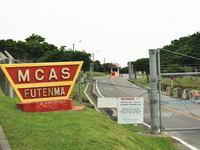 MCAS 海兵隊普天間航空基地