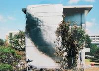 沖縄国際大学の墜落現場